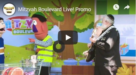 Mitzvah Boulevard Preview - Opens In YouTube