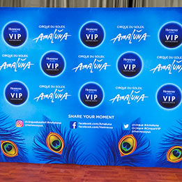 VIP Step and Repeat Backdrop For Cirque Du Soleil